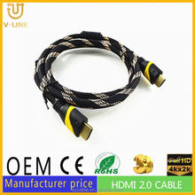 Core technology supptort 2K 12m hdmi male to male cable for CRT monitor