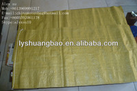 yellow recycled pp sack , yellow pp woven bag for garbage / feed /corn/rice