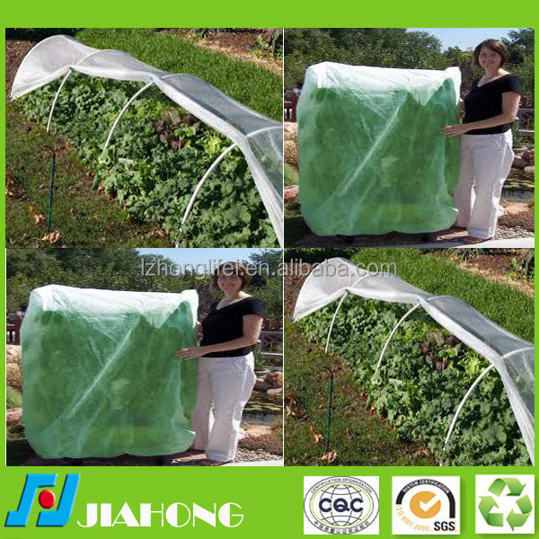 lichee cover,15gsm PP Non Woven plant cover Fabric, Spunbond Non Woven