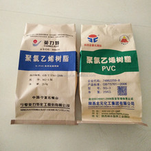 best price paper laminated pp woven packaging bags for chemical powder