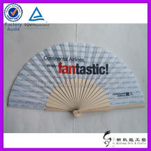 wedding invitation customized handheld wooden fan