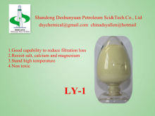 LY-1 Drilling fluid additive temperature and salt resistant Acrylonitrile Polymer filtration loss control agent