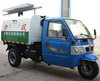 SHUANGLI Garbage clean-up tricycle new designed for sale