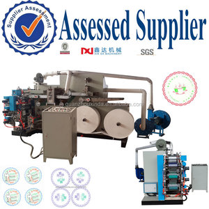 Tissue Paper Processing Type and Paper cup coaster Making Type disposable paper cup tray printing making machine