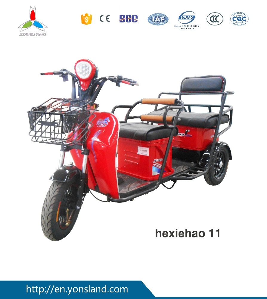 Factory price electric tricycle for sale in philippines