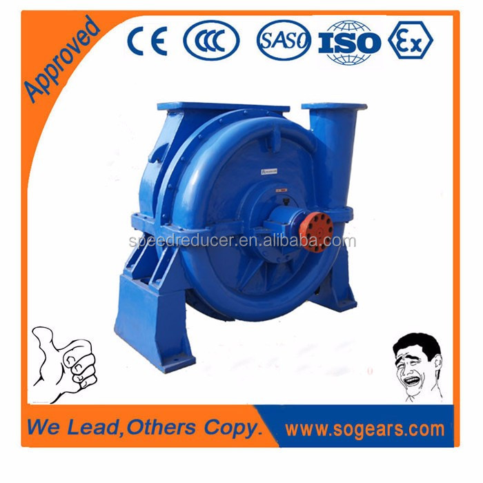 C40-1.5 heat recovery changer industrial coal-fired boiler air blower