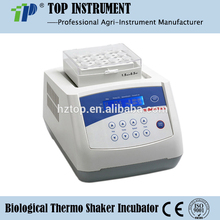 MS-100 Biological thermo shaker incubator