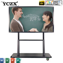 Anti-glare whiteboard smart class interactive whiteboard with stand for kids