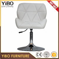 PU leather new design rattan weave bar stool 2015 new western style