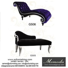 G505 Baroque chaise lounge european style chaise lounge