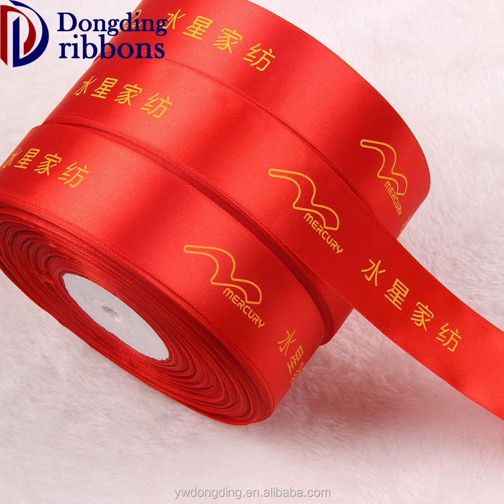 Custom wholesale holiday decorations ribbon 38mm red single face printed branded satin ribbon