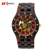 Best price wood case 3ATM waterproof custom watch automatic for men