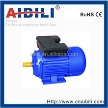 YL series single phase geared electric motor from 0.5hp to 5hp hot sale/electric motor used for air compressor