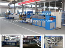 ROPE NET 2014 PLASTIC MONOFILAMENT PP EXTRUDER MACHINE MADE IN CHINA Email:ropenet16@ropeking.com/skype:Vicky.xu813