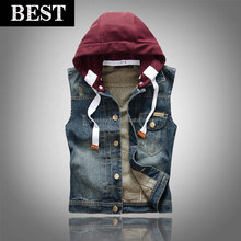 sleeveless denim jacket with disposable hat wholesale online shopping alibaba made in china product suppliers factory