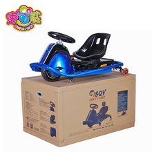 SQV factory amusement park cool battery rides drift kids adult family pedal racing go karts