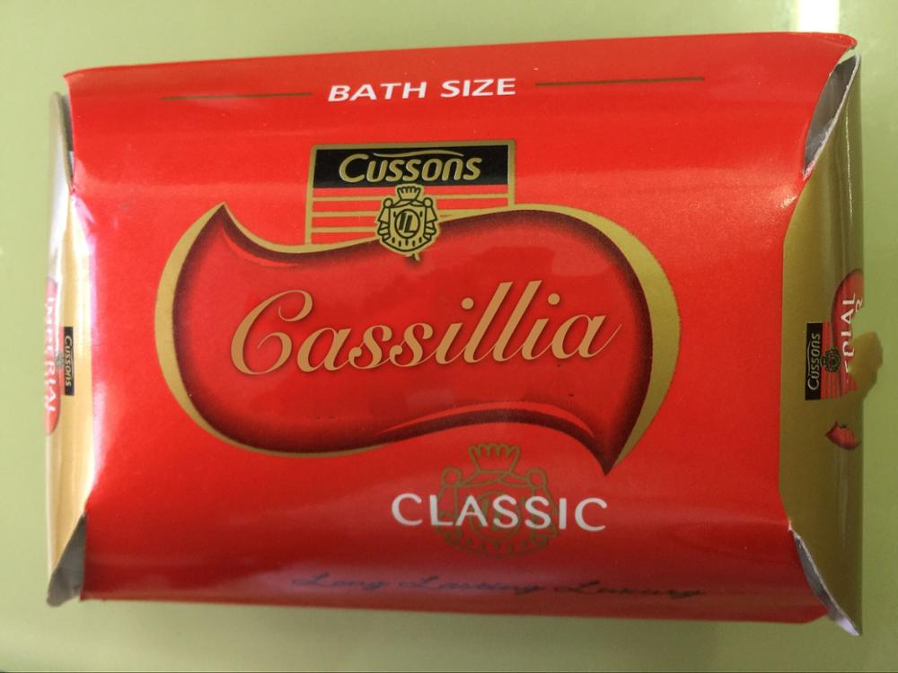 soap bar imperial leather style cassillia high quality beauty soap