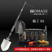 S2 Multi Function Chinese Army Shovel