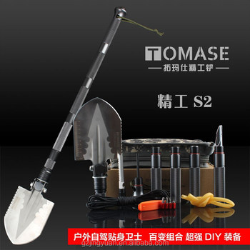 S2 multi-function chinese army shovel