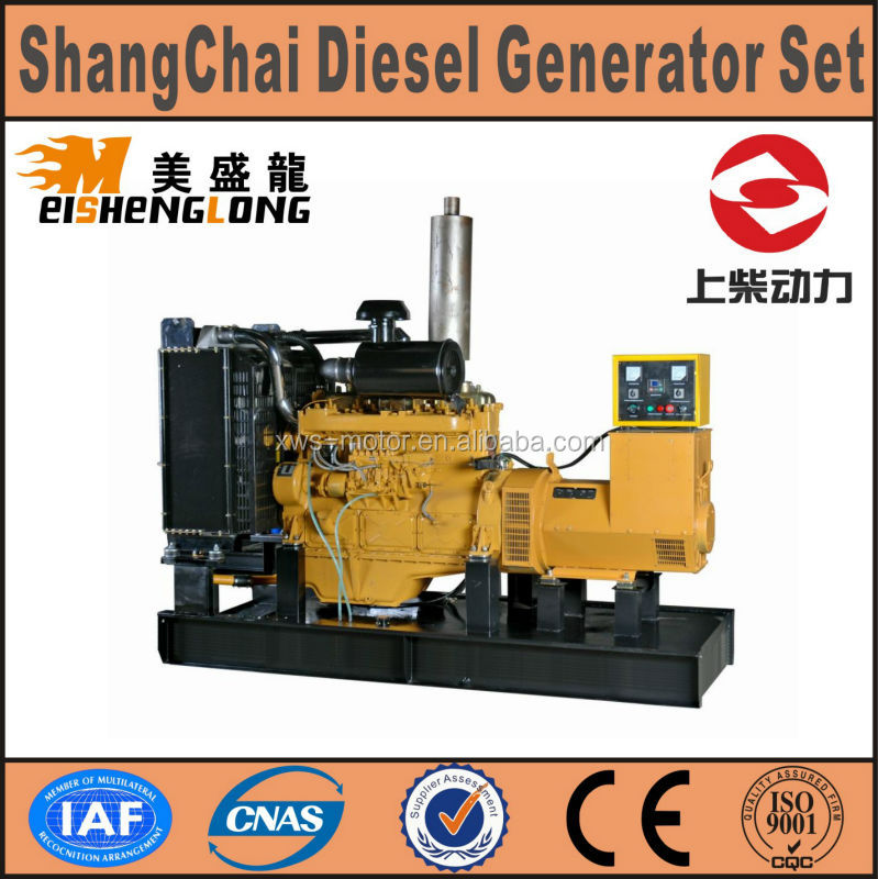 Diesel engine silent generator set genset CE ISO approved factory direct supply generator 2.2kva