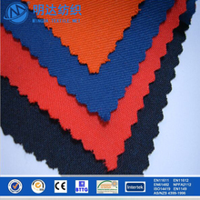 Factory price Chinese supplier hot sale aramid fabric for fire proof tent