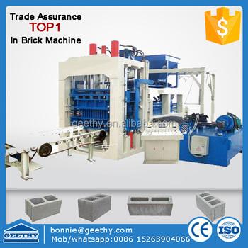 makiga interlocking machine price