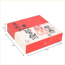 small food paper card box cookie packaging with inserts