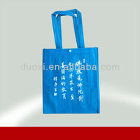 Factory making chinese vodka carrying shopping bag with white button