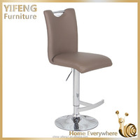 New design high end leather bar stool parts