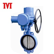 wafers end type wcb electric wafer butterfly valve