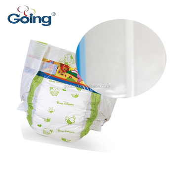 PP side tapes raw materials raw material for baby diaper