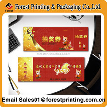 Paper Coupon Codes Printing