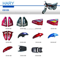 Best quality CG125 motorcycle parts