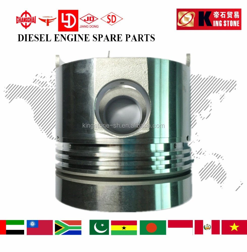 KINGSTONE farm machinery Agricultural diesel engine parts,ZH1130 Piston 36mm