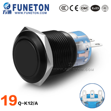 IP65 self-locking 3 pin 19mm power push button switch