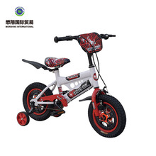 new model bike bicycle for sale