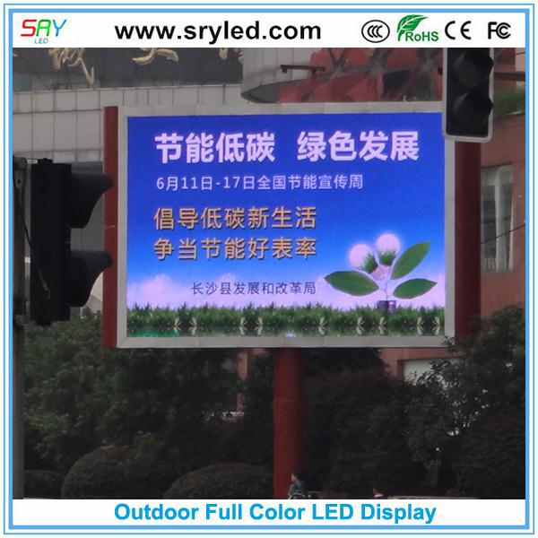 Sryled led screen professional manufacturer video advertising outdoor with CE certificate