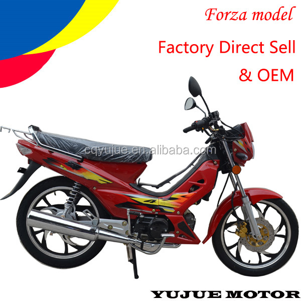 2016 new forza max 110cc cub motorcycle/motos/moped motor bike
