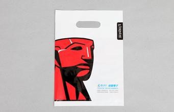 OEM Cheap Printed Die Cut Human Photo Oxo-Biodegradable Plastic Retail Gift Bag