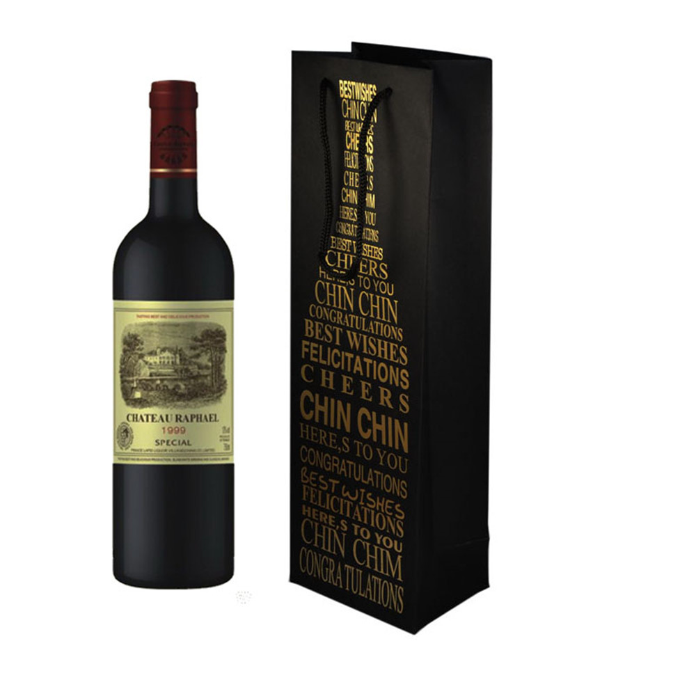 Xiamen local customized LOGO printed luxury paper wine bag