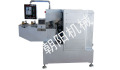 CYYB-250/600 Irregular lollipop forming machine