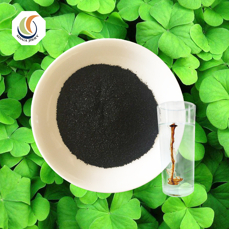 High quality Animal Feed Additive Water Soluble Sodium Humate Powder