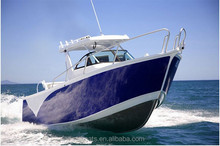 High quality Aluminium fiberglass small fishing boat with outboard engine price
