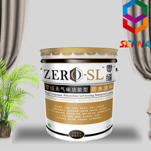 Jiangsu Roof Leak Waterproof Cement Sealer Coating PU110
