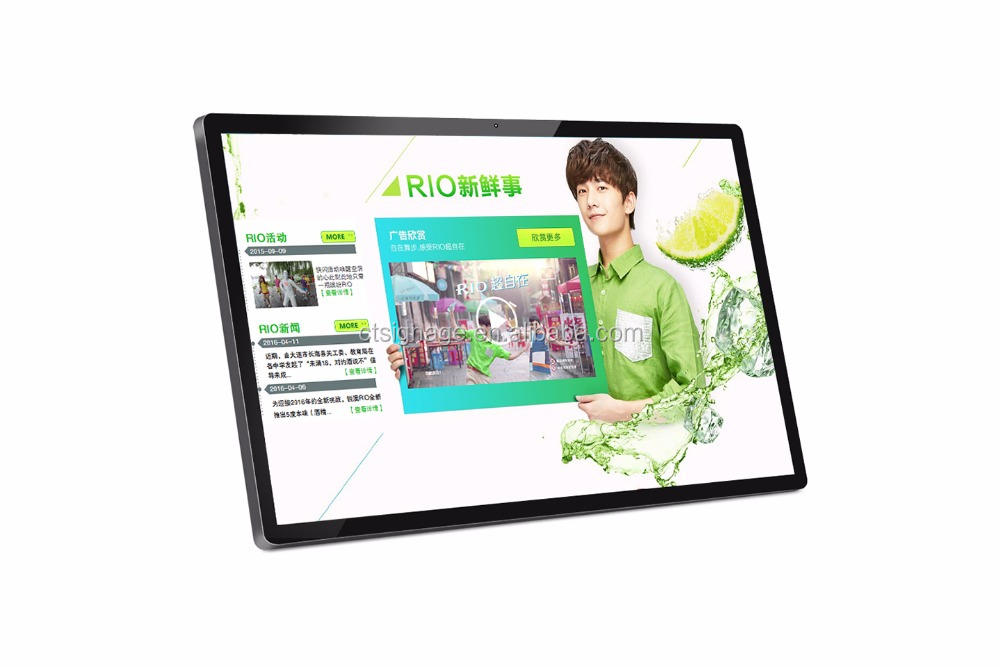 32 inch AIO Android tablets