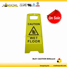 plastic warning sign board/free standing A board /caution stand BL01