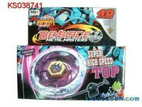 SUPER HIGH SPEED 4D BEYBLADE TOP