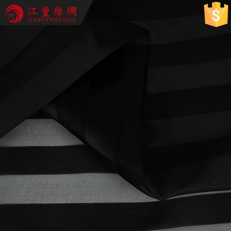 H13 Mulberry Silk Fabric Type Black Raw Silk Organza Product