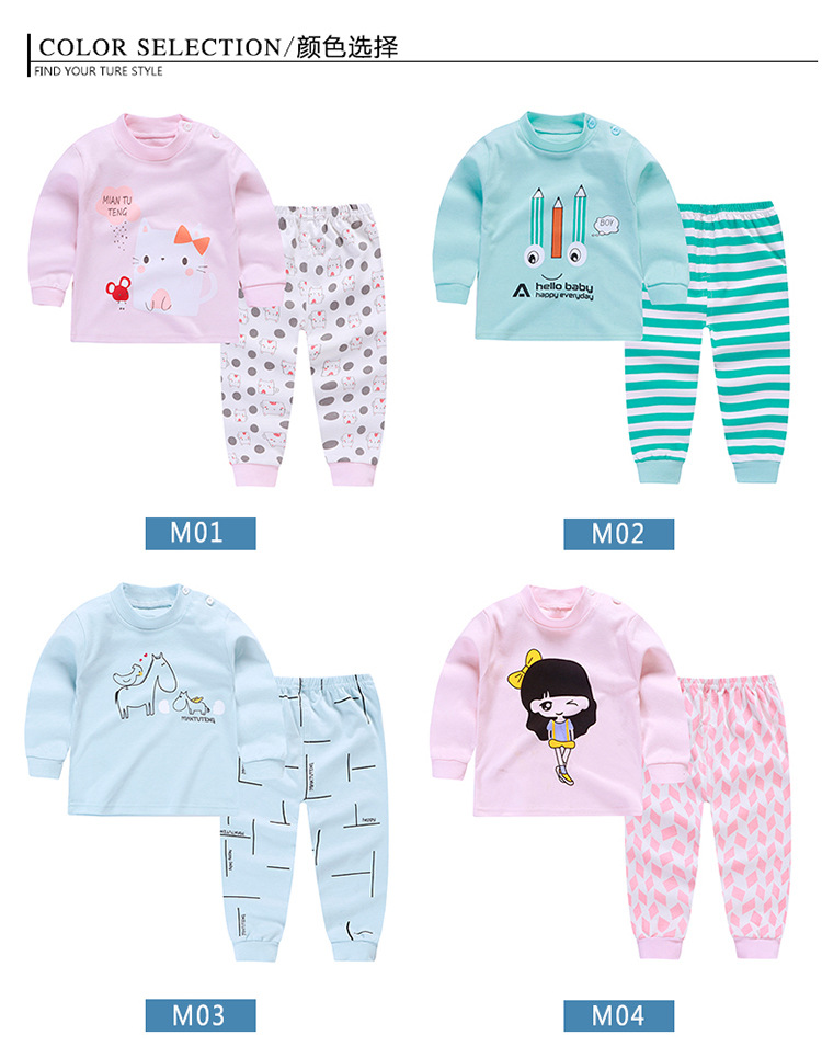 Pyjamas Kids Children Toddler Boys Clothing set Baby Boys Clothes Sets Kids Sleepwear Winter Clothes Girls Children's Pajama Set
