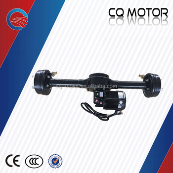 48v 850w one speed integrated drum brake axle